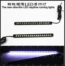 Newest 0.5W 18 LED X 2 5630 Car DIY DRL light Driving Daytime Running Light Bar Aluminum Lamp 12V Free shipping AAA(China)