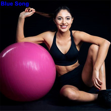 45cm Yoga Ball Exercise Gymnastic Fitness Pilates ball Balance Exercise Gym Fit Yoga Core Ball Indoor Fitness Training Yoga Ball(China)