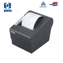 Cheapest 80 pos thermal receipt printer with automatic paper cutting function impressora termica USB and Lan port printer(China)