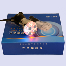Portable Photon IPL Facial RF Radio Frequency Face Lift Skin Rejuvenation Wrinkles Remove Care Body Slimming Beauty device(China)
