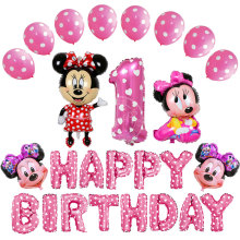 26pcs/lot Mickey&Minnie balloons Cartoon minnie Foil Balloons happy Birthday Party letter 12inch latex globos inflatable balls