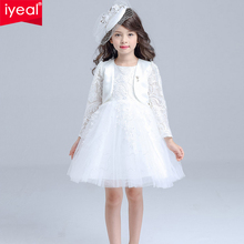 IYEAL Fashion Winter Brand Flower Girl Princess Birthday Size3-10 Kids Lace Ball Gown Pageant Dress with Shawl for Wedding Party(China)