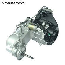 Off-road GY6 150cc Macroaxis Scooter Engine For GY6 150cc 2 Wheel Scooter Engine Macroaxis Scooter Engine ATV Motocross FDJ-009