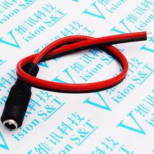 50pcs-500pcs 12V Female Socket Line Copper Core 30cm Red Black Power Cord Monitor Docking Line Male-female Connectors DC Power