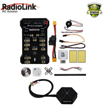 RadioLink Pixhawk PX4 32 Bit ARM Flight Controller + NEO-M8N GPS + Power module for RC Multirotor FPV Quadcopter Racing Drone(China)