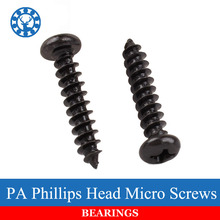 100Pcs M1.4 M1.7 M2 M2.3 M3 PA Phillips Head Micro Screws Round Head Self-tapping Electronic Small Wood Screws(China)