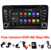Android 7.1 Quad Core 7 Inch In Dash Car DVD Player For Audi A3 2002-2011 With Canbus Wifi GPS Navigation BT Radio Free Map DVR