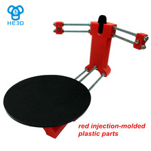 HE3D Open source DIY 3D scanner kit ,advanced laser scanner Red plastic injection molding parts(China)