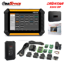 OBDSTAR X300 DP X-300 New Auto Key Programmer+ Odometer Correction Tool+ EEPROM Adapter + Special Function EPB ABS CVT Gear Box(Hong Kong)