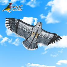 Free Shipping Outdoor Sports High Quality 1.8m Eagle Kite Flying /Animal Kites Wholesale Bird Toy Parts(China)