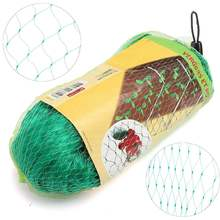 Anti Bird Netting Plastic Pond Fruit Tree Vegetables Net Protection Crops Flower Garden Mesh Protect Gardening Pest Control 4x6m(China)