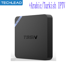 Arabic IPTV TV box 4 core Android 6.0 set top box Europe TV channel package Spain Portugal French APK code turkey IP TV m3u uk