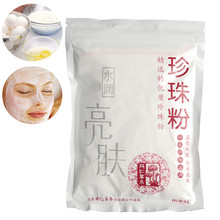 250g Pure Pearl Powder Whitening Cream Face Mask Powder Mask For Skin Care Face Oil-control Moisturizing Treatment Anti Aging(China)