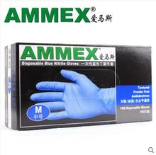 100 love mas nitrile disposable gloves nitrile food domestic laboratory clean rubber gloves from mail(China)