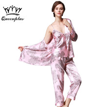 Queenplus Luxurious Women Pajama Sets 2017 Brand New Faux Silk Ladies Pajamas Long Pants 3 Piece Home Silky Sleep Lounge(China)