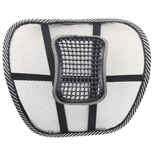 2Pcs Office Chair Lumbar Back Support Car Styling Seat Cool Wire Mesh Massage Net Cushion Waist Brace Pad Auto Accessories Black(China)