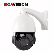 4 inch HD 4MP Mini PTZ IP Camera Outdoor Network Onvif Speed Dome 30x Optical Zoom IP PTZ Camera CCTV 50m IR Night Vision(China)