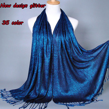 Plain Shimmer fashion printe solid color glitter viscose lurex long shawls muslim hijab winter wrap scarves/scarf 10pcs/lot