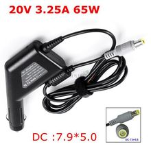 DC Car power Adapter Charger For IBM/lenovo X60 X61 Z60 Z61 E420 X200 X300 T60 T61 T400 SL400 SL500  Power supply 20V 3.25A 65W