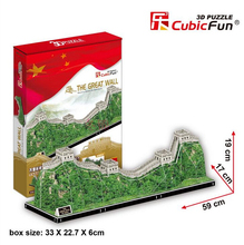 Promotion Gift  3d Puzzle China Great Wall Paper Educational Toys for Children MC167h
