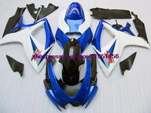 Fairings GSX R600 07 2006 - 2007 K6 GSXR 600 Fairing Kits Compression Body Kits GSXR 600 2007
