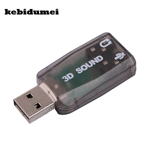 kebidumei 2017 Good USB Sound Card USB2.0 Audio 5.1 to 3D Mic Mini Speaker Audio Headset Sound Card Adaptor 5.1 for PC Laptop