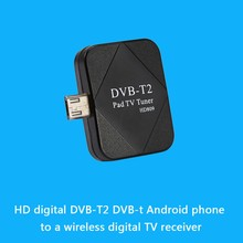 Android Phone Pad Mini Satellite TV Receiver Digital TV Stick DVB-T DVB-T2 HD Wirelss Digital Live TV Tuner Dongle USB Adpater