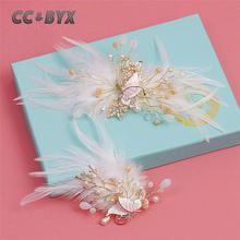 CC&BYX Barrette Hairpin Romantic White Fairy Feather Butterflies Pearl Hairpins For Bridals Party Wedding Hair Accessories 0124