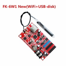 LYSONLED Special Offer 5pcs/lot FK-6W1 WIFI + USB Drive LED Display Card,Support 1536*16 768*32 P10 Monochrome LED Module