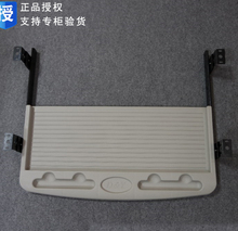 Furniture hardware Computer desk keyboard tray track drawer rail slideway keyboard bracket guide rail and keyboard tray set