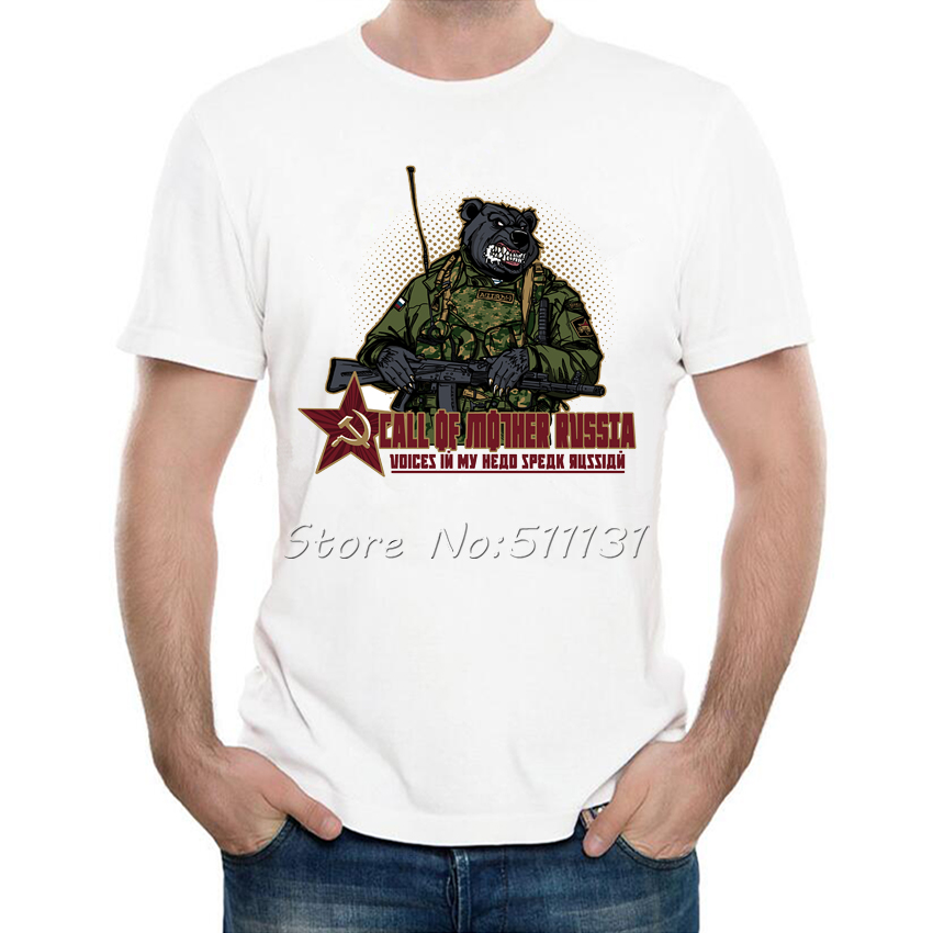 2017 Funny Call of Mother Russia T-Shirt Fashion Men's Custom Soldier Bear Animal T Shirt Summer High Quality Hipster Tee Tops(China)