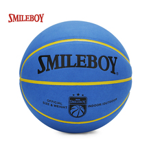 SMILEBOY Size7 microfiber Moisture absorption NBA basketball 726(China)