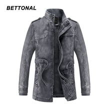 BETTONAL Autumn Winter New Motorcycle Jackets Coat PU Male Leather Jacket Men Casual Warm Velvet Stand Sashes Collar Windbreaker(China)
