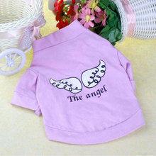 Cute Pet Puppy Small Dog Clothes Vest Green And Purple Angel Wing Pattern T-shirt Tops Summer Dog Clothes Coat