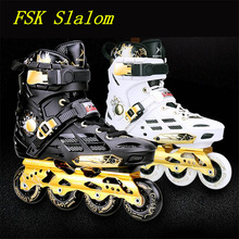 Slalom Recommend Adult Inline Skate Shoes for Young Man Girl Daily Street Brush Skating Roller Skates for SEBA CITYRUN FSK(China)