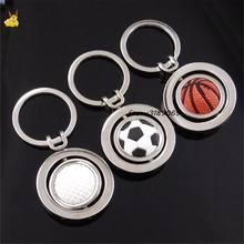 Rotating basketball football golf key rings chain for Audi bmw ford honda toyota Vw Car keychain keyring World Cup Souvenir gift(China)