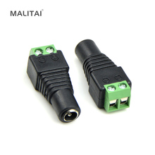 1Pcs 2.1 x 5.5mm DC Power Female Plug Jack Adapter Connector Plug for CCTV DVR LED Strip Light(China)