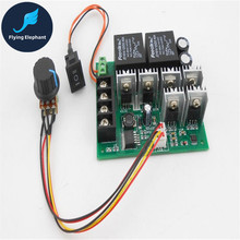Forward Reverse DC Speed Motor Controller 10-50V 40A 60A For Brush Motor Reversing Control 0% - 100%