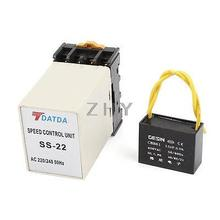SS-22 Single Phase Motor Speed Control Controller 90-1400r/min AC 220V/240V 50Hz