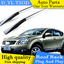 D_YL car stlying for Nissan Livina Qashqai luggage rack car roof rack perforated aluminum modified upgraded version punch free(China)