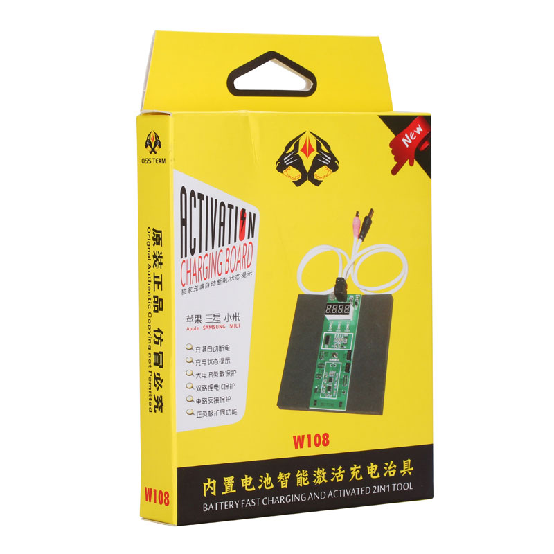 Battery Charge-4