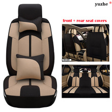 Yuzhe Universal car seat covers For BMW e30 e34 e36 e39 e46 e60 e90 f10 f30 x3 x5 x6 X1 530i 2010-2004 car accessories styling(China)