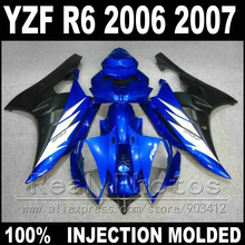 7 gifts body kit for YAMAHA R6 fairing  06 07 Injection molding  blue matte black white 2006 2007 YZF R6 fairings
