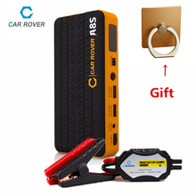 14000mah Portable Car Jump Starter Power Bank Emergency Auto Battery Booster Pack Vehicle Jumpe Start 800A Peak Current(China)