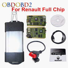 Best PCB Full Chip AN2131QC Latest V167 For Renault Can Clip Diagnostic Interface Multi-Function CAN Clip For Renault