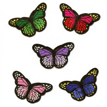 Animal Butterfly Many Color Patches Embroidery Patch for Iron on Embroidered Badge Sticker DIY Apparel Applique Accessories