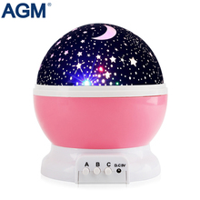 AGM Stars Starry LED Night Light Projector Multi Colors Illusion Luminaria Moon Star Sky Lamp For Kid Children Baby Sleep Light