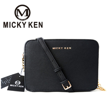 MICKY KEN BRAND 2017 women messenger bags michael Handbags designer high quality hors shoulder bag chain sac a main bolsos mujer