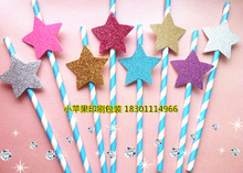 Retail 25 pcs/lot Gilster Star With Colorful Paper Straws Party Decoration Photo Props(China)