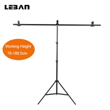 152cm X 200cm Photography PVC Backdrop Background Support Stand System Metal with 3 clamps